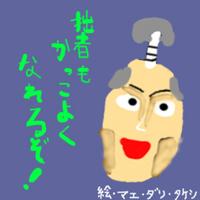 Hyousi011